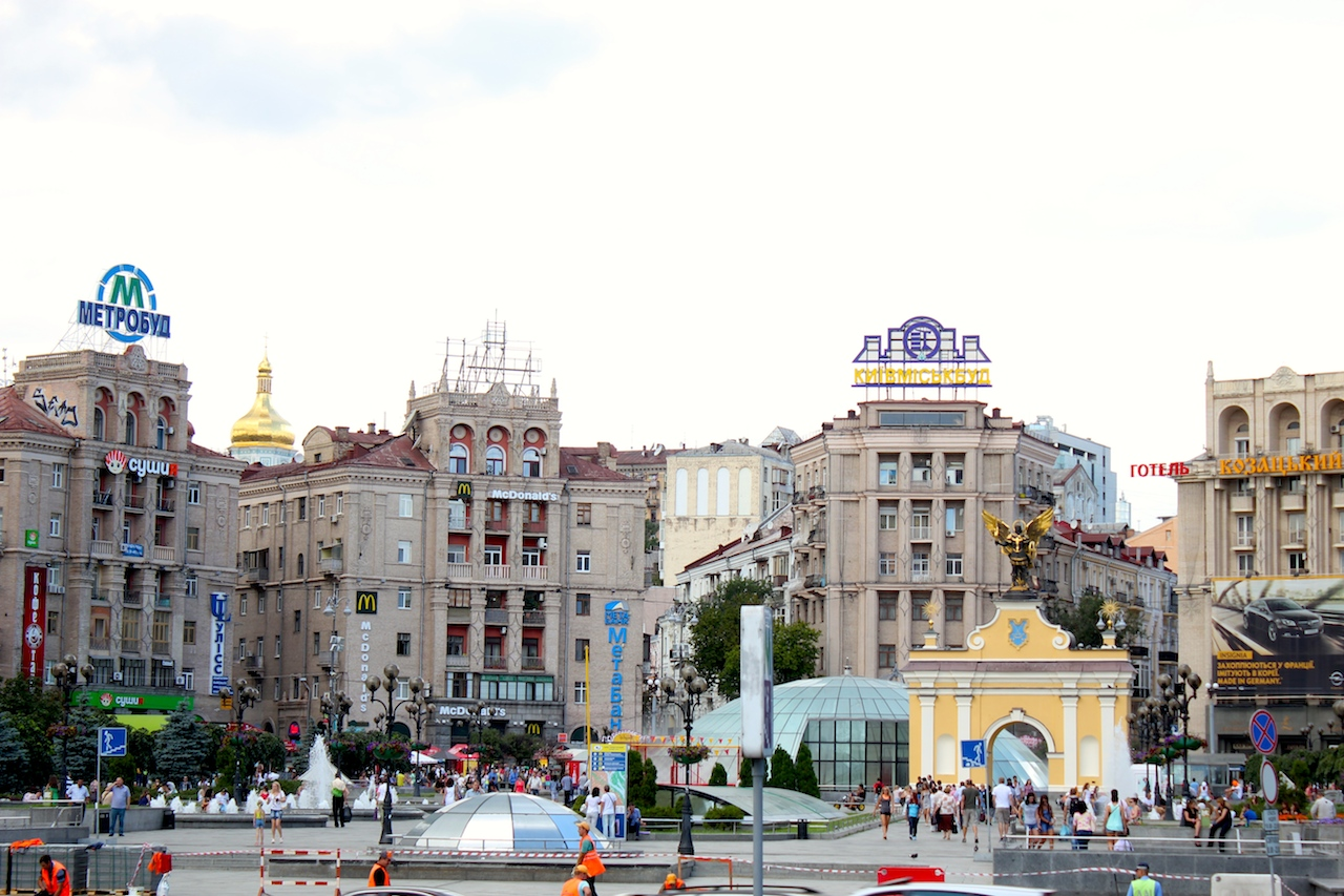 Maidan Square - a busy city center and a witness of multiple demonstrations and riots.