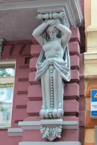 "A detail on the building (near Metro Station ""Golden Gate"")"