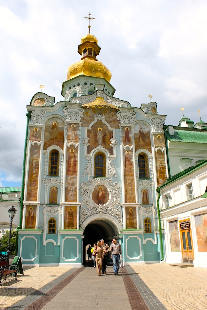 On the territory of Kiev Pechersk Lavra