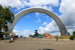 People's Friendship Arch