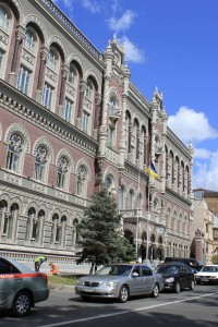 National bank of Ukraine building.