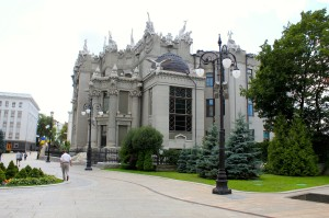 House with Chimaeras.